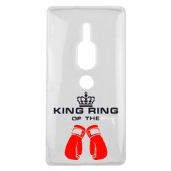 Чехол для Sony Xperia XZ2 Premium King Ring - FatLine