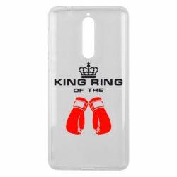 Чехол для Nokia 8 King Ring - FatLine
