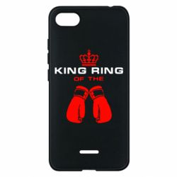 Чехол для Xiaomi Redmi 6A King Ring - FatLine