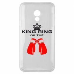 Чехол для Meizu 15 Lite King Ring - FatLine