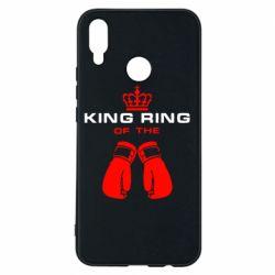 Чехол для Huawei P Smart Plus King Ring - FatLine