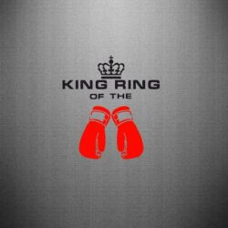 Наклейка King Ring - FatLine