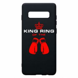 Чохол для Samsung S10+ King Ring