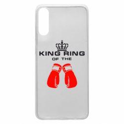 Чохол для Samsung A70 King Ring