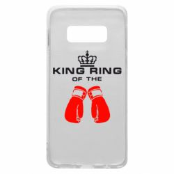 Чохол для Samsung S10e King Ring