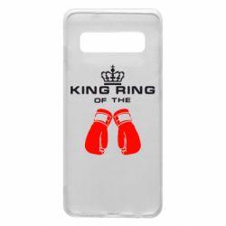Чохол для Samsung S10 King Ring