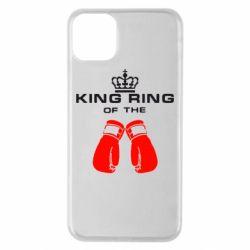 Чохол для iPhone 11 Pro Max King Ring