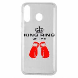 Чохол для Samsung M30 King Ring