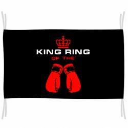 Прапор King Ring