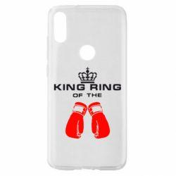 Чохол для Xiaomi Mi Play King Ring