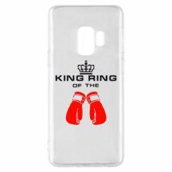 Чехол для Samsung S9 King Ring - FatLine