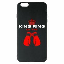 Чехол для iPhone 6 Plus/6S Plus King Ring - FatLine