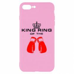 Чехол для iPhone 7 Plus King Ring - FatLine