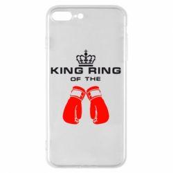 Чехол для iPhone 8 Plus King Ring - FatLine