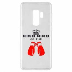 Чехол для Samsung S9+ King Ring - FatLine