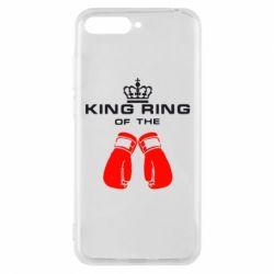 Чехол для Huawei Y6 2018 King Ring - FatLine