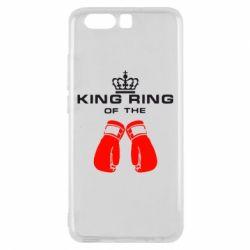 Чехол для Huawei P10 King Ring - FatLine