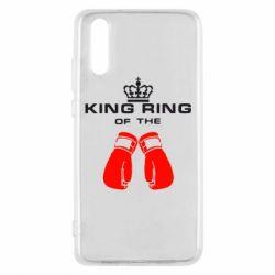 Чехол для Huawei P20 King Ring - FatLine