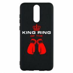 Чехол для Huawei Mate 10 Lite King Ring - FatLine
