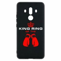 Чехол для Huawei Mate 10 Pro King Ring - FatLine