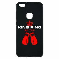 Чехол для Huawei P10 Lite King Ring - FatLine