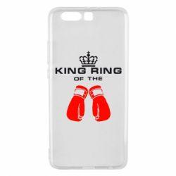 Чехол для Huawei P10 Plus King Ring - FatLine