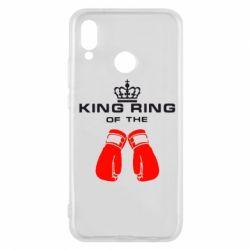 Чехол для Huawei P20 Lite King Ring - FatLine