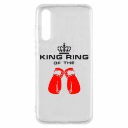 Чехол для Huawei P20 Pro King Ring - FatLine