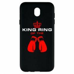 Чехол для Samsung J7 2017 King Ring - FatLine