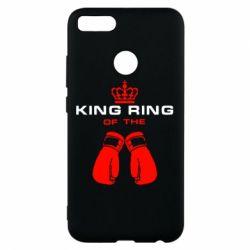Чехол для Xiaomi Mi A1 King Ring - FatLine