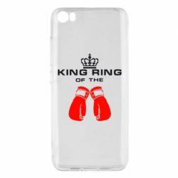 Чехол для Xiaomi Xiaomi Mi5/Mi5 Pro King Ring - FatLine