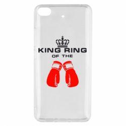 Чехол для Xiaomi Mi 5s King Ring - FatLine