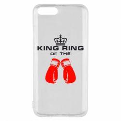 Чехол для Xiaomi Mi6 King Ring - FatLine