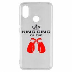 Чехол для Xiaomi Mi8 King Ring - FatLine