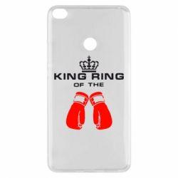 Чехол для Xiaomi Mi Max 2 King Ring - FatLine