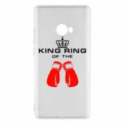 Чехол для Xiaomi Mi Note 2 King Ring - FatLine