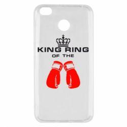 Чехол для Xiaomi Redmi 4x King Ring - FatLine