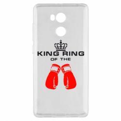 Чехол для Xiaomi Redmi 4 Pro/Prime King Ring - FatLine