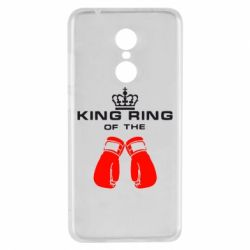 Чехол для Xiaomi Redmi 5 King Ring - FatLine