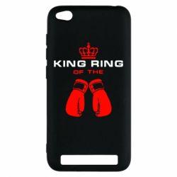 Чехол для Xiaomi Redmi 5a King Ring - FatLine
