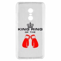 Чехол для Xiaomi Redmi Note 4 King Ring - FatLine