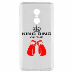 Чехол для Xiaomi Redmi Note 4x King Ring - FatLine