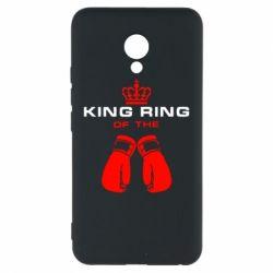Чехол для Meizu M5 King Ring - FatLine