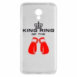 Чехол для Meizu M5c King Ring - FatLine