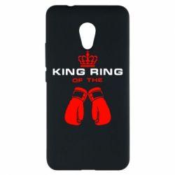Чехол для Meizu M5s King Ring - FatLine