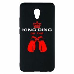 Чехол для Meizu M5 Note King Ring - FatLine