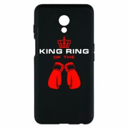 Чехол для Meizu M6s King Ring - FatLine