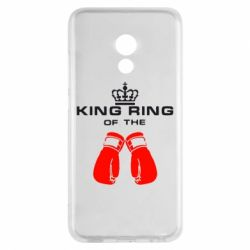 Чехол для Meizu Pro 6 King Ring - FatLine
