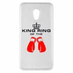 Чехол для Meizu Pro 6 Plus King Ring - FatLine