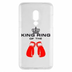 Чехол для Meizu 15 King Ring - FatLine